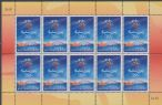 AUS SG1902 45c Olympic Games, Sydney (2000) (1st issue) sheetlet of 10 stamps